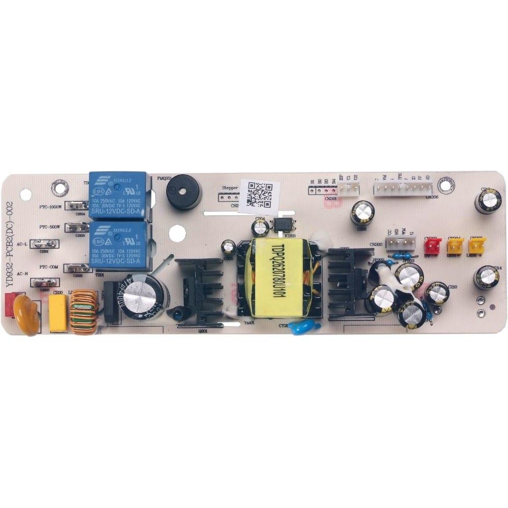 Rear Pc Control Board